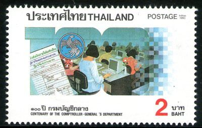 Thailand 1990 2Bt Comptroller-General's Department Mint Unhinged