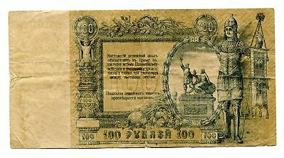 South Russia 100 Rubles 1919 Currency Tokens Issue P-S417 Fine