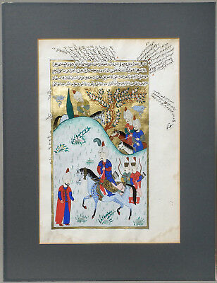 A Very Beautiful Antique Mughal Indian Manuscript Illumination Painting Page #1