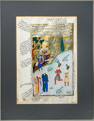A Very Beautiful Antique Mughal Indian Manuscript Illumination Painting Page #2