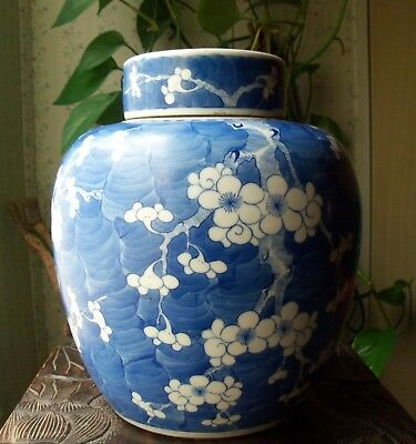 Antique Blue and White Chinese Porcelain Jar