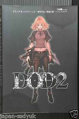 Art Book Drakengard 2 Drag-On Dragoon 2 ~Memory of blood~ from Japan F//S Used