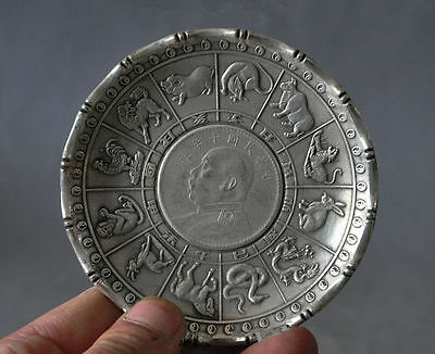 Old Chinese copper plating silver Zodiac Animal statue money Coin wealth Plate