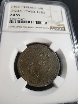 W88 Thailand (1862) 1/8F Jewels Between Lines NGC AU-55