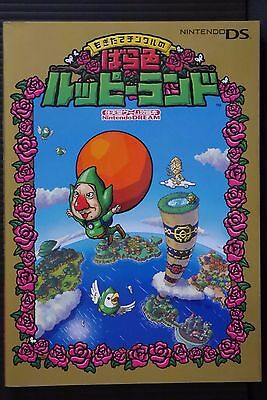 JAPAN Freshly-Picked Tingle's Rosy Rupeeland Nintendo Game Guide Book