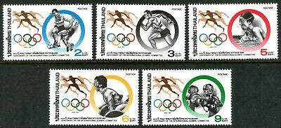 Thailand 1994 International Olympic Committee set of 5 Mint Unhinged