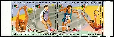 Thailand 1994 South East Asian Games - Chiang Mai strip of 4 Mint Unhinged