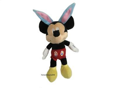"""Disney Baby Mickey Mouse Easter Bunny Plush Rattle 8"""""""