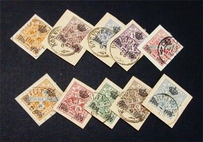 nystamps German States Wurttemberg Stamp # 109 - 118 Used $251