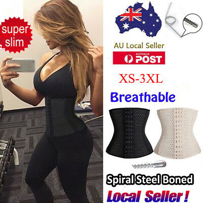 AU Women Waist Trainer Training Body Shaper Corset Underbust Shapewear Hourglass
