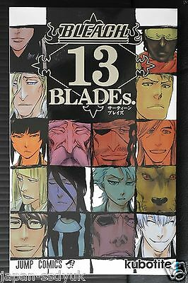 JAPAN Tite Kubo: Bleach 13 Blades. (Guide,Novel,Manga Book)