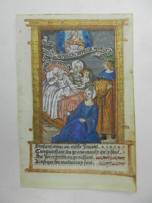 c1510 | ILLUMINATED MINIATURE - THE BIRTH OF CHRIST | Printed Book Of Hours Leaf