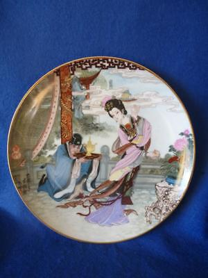 Imperial Jingdezehn Chinese Plate Signed Story Fable