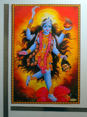 Kali Kaali Maa Mata Stepping on Flower - POSTER Big Size: 20 x 28 inches