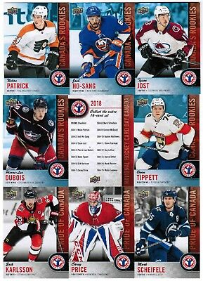 2018 Ud National Hockey Card Day Canada Complete Set 17 Matthews Mcdavid Patrick