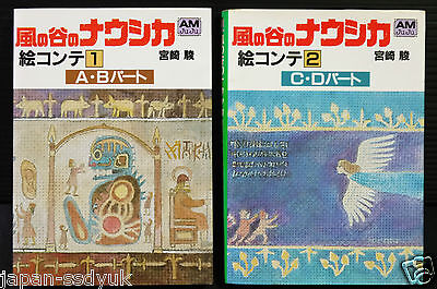 JAPAN JAPAN Nausicaa of the Valley of Wind Ekonte (Storyboard book) 1~2 Complete