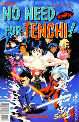 No Need for Tenchi Part 07 #4 1999 FN Stock Image