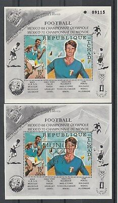 Chad: 1970-2 Soccer world Cup special limited edition Miniature sheets.MUH.Cheap
