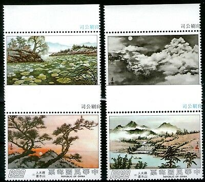 Taiwan 1975 Madame Chiang Kai-Shek's Landscape Paintings set of 4 Mint Unhinged