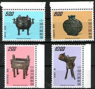 Taiwan 1975 Ancient Bronzes 1st Issue set of 4 Mint Unhinged