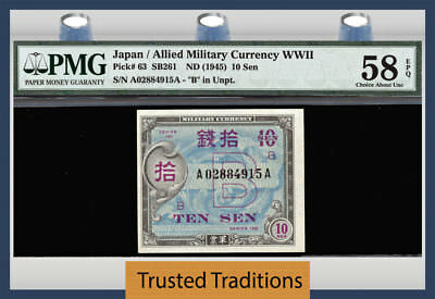 Tt Pk 63 Nd(1945) Japan/allied Military Currency Wwii 10 Sen Pmg 58 Epq Choice!