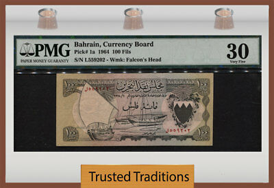 "TT PK 1a 1964 BAHRAIN CURRENCY BOARD 100 FILS ""FALCON'S HEAD"" PMG 30 VERY FINE!"