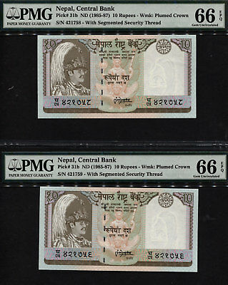 TT PK 31b ND 1985-87 NEPAL 10 RUPEES KING BIKRAM PMG 66 EPQ SEQUENTIAL SET OF 2!