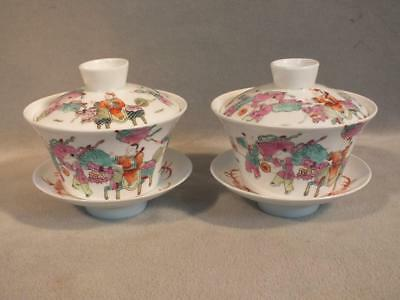 Pair Unusual Old Chinese Covered Bowls W/under Plates - Parade Scene Signed!