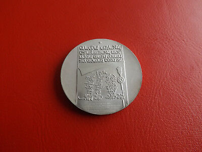 * Israel 10 Pfund/Lirot 1973 Silber * 25th Anniversary of Independence