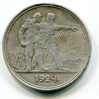 Russia Rouble 1924 nice coin  lotmar2595