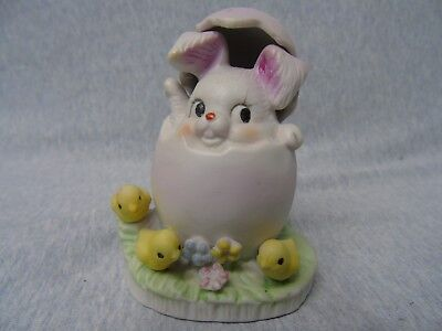 Vintage Bunny in Egg with Chicks & Applied Flowers Figurine m723
