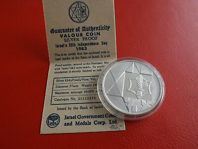 * Israel 2 Sheqel 1983 Silber PP *Independence Day-35th Anniversary (T9)