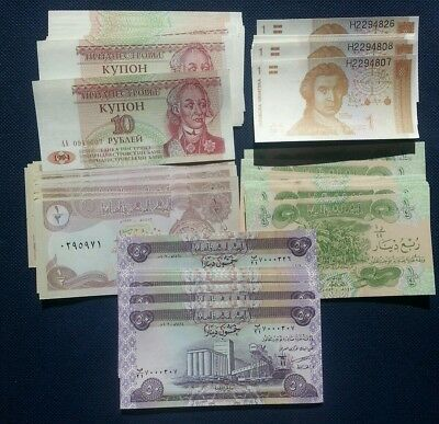 LOT 100 UNC 20 each x 5 different WORLDWIDE BANKNOTES ASIA IRAQ CROATIA & MORE