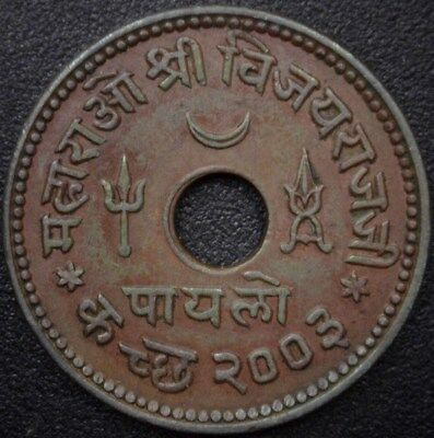 Kutch, India Vs2003/1947 Payalo  Y#75  Near Choice Uncirculated Brown