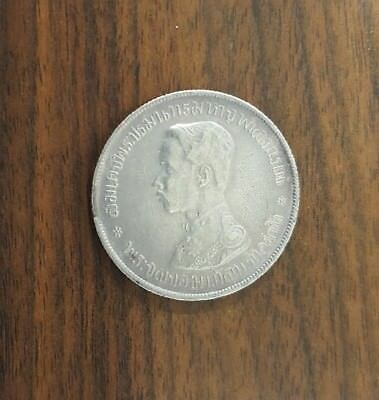 Thailand RS124(1905) 1 Baht Reeded Edge Variety Silver Coin