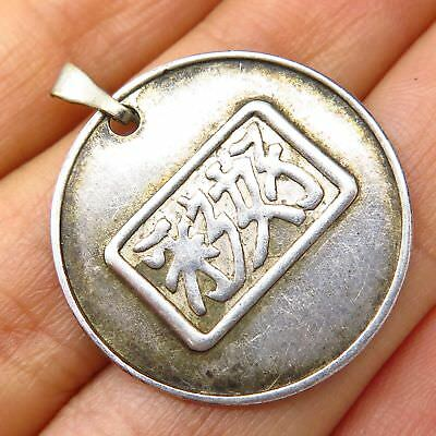 Antique Sterling Silver Phrase In Japanese Pendant