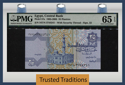 TT PK 57e 1985-2005 EGYPT CENTRAL BANK 25 PIASTRES PMG 65 EPQ GEM UNCIRCULATED!