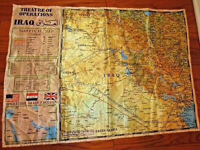 RARE OIF US Air Force Pilot Silk Survival Map Iraq Theatre of Operations Fabric