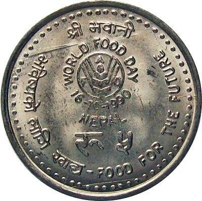 MINT FAO Rs.5 WORLD FOOD DAY 1990 COMMEMORATIVE COIN NEPAL KM# 1053 UNC
