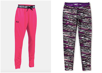 New Under Armour Girls Jogger Pants Size Small, Medium, and Large
