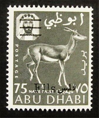 nystamps British Abu Dhabi Stamp # 21 Mint OG H $40