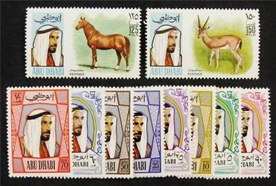 nystamps British Abu Dhabi Stamp # 56 - 65 Mint OG NH $49
