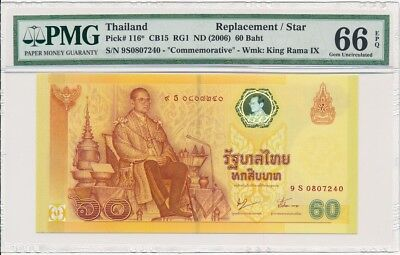 Bank of Thailand Thailand  60 Baht ND (2006) Replacement/Star PMG  66EPQ