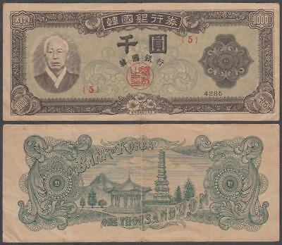 4285 (1952) Bank of Korea (South) 1,000 Won