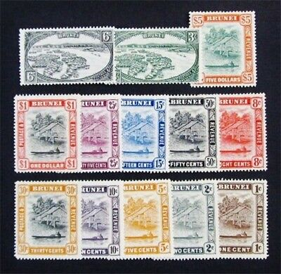 nystamps British Brunei Stamp # 62 - 74 Mint OG $53
