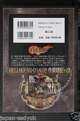 "JAPAN Masamune Shirow: PIECES 7 ""HELL HOUND -01&02 Sagyou-Zakki +a"""