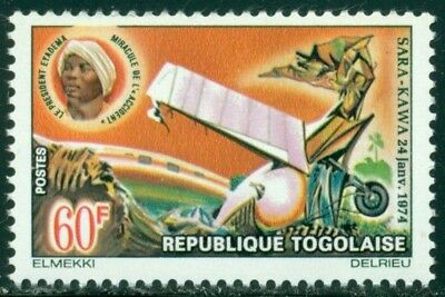 Togo Scott #923 MNH Crashed Plane and Pres Eyadema CV$26+ CLEARANCE SALE