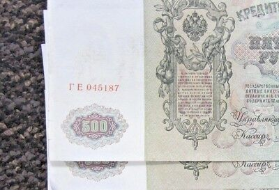 Lot Of (6) 1912 500 Russian Empire Ruble Banknote Sequentially Numbered