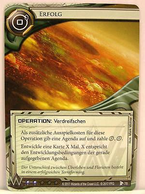 Android Netrunner LCG 1x Curtain Wall  #078 Overdrive Corporation Draft Pack