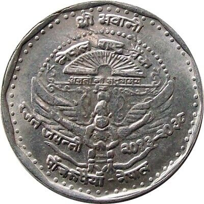 Mint Nepal National Bank Silver Jubilee 1981 Ad Commemorative Coin Km# 834 Unc